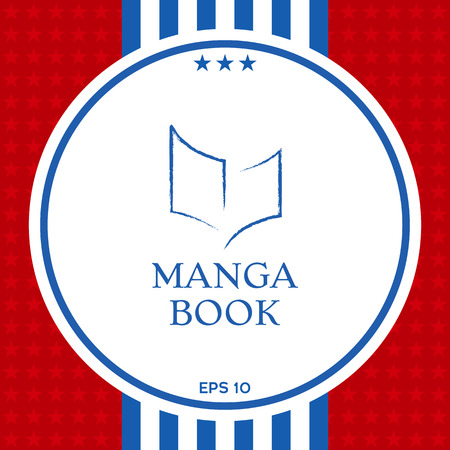 Elegant logo with book symbol like dry brush stroke Illustration