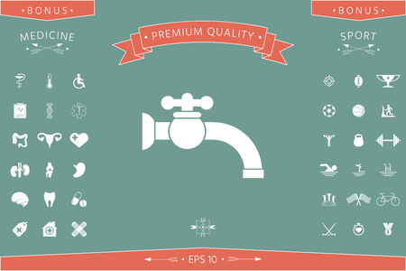 Faucet icon . Signs and symbols - graphic elements for your design Illustration