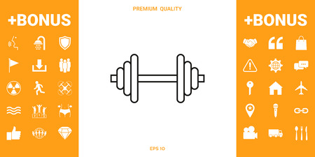 Barbell line icon. Element for your design . Signs and symbols - graphic elements for your design