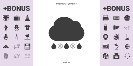Cloud rain snow icon. Element for your design . Illustration