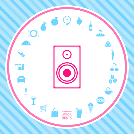 Audio speaker icon. Element for your design . Signs and symbols - graphic elements for your design Illustration