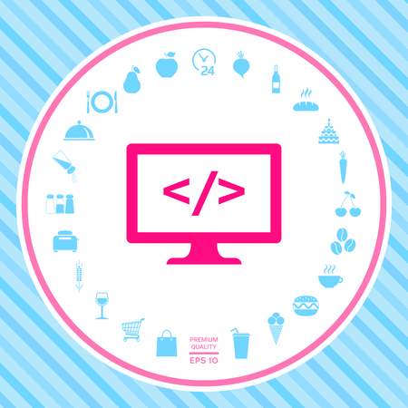 Coding symbol icon. Element for your design . Signs and symbols - graphic elements for your design Illustration