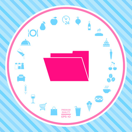 Folder icon . Signs and symbols - graphic elements for your design Illustration