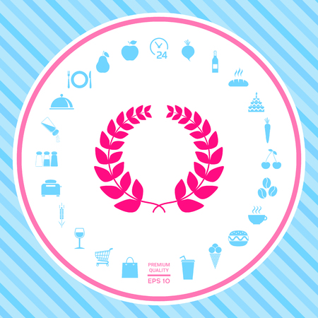 Laurel wreath - for yor design . Signs and symbols - graphic elements for your design Vecteurs