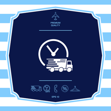 Express delivery icon. Delivery car with watch. Element for your design
