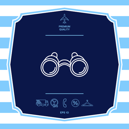 Binoculars line icon. Element for your design
