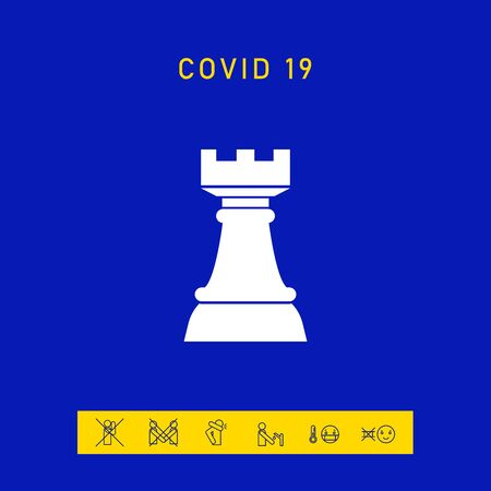 Chess Rook. Strategy icon. Element for your design Vettoriali