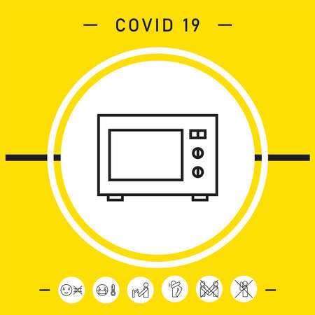Microwave Oven linear icon, elements for your design