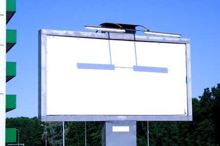 Foto of outdoor standing advertising billboard without commertial Stock Photo - 9993815