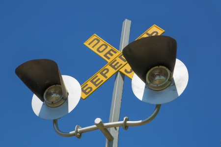gift accident: Lights which warning car drivers about coming train Stock Photo