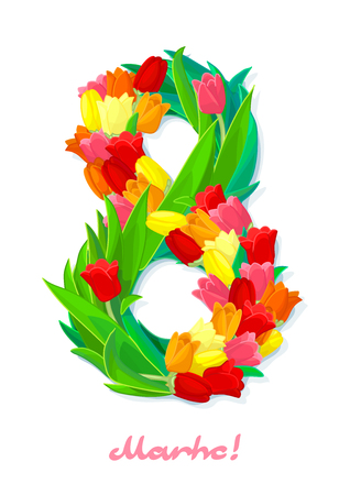 Cartoon illustration of a tulip flower in the shape of the number eight