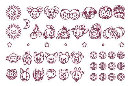 vector zodiac sign icon chinese oriental horoscope Illustration