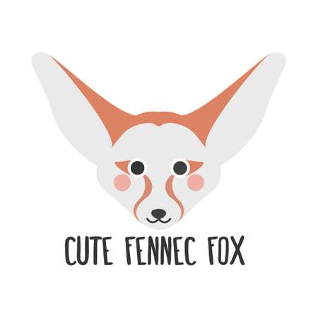 Vector image of a cute Fennec fox face with an inscription on a white background, flat style. Logo, icon. Illusztráció