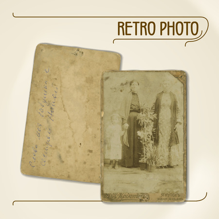 old page: Set of vector traces of ancient photos from the early 20th century