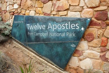 Entry teken om vooruitzicht voor de Twaalf Apostelen in Australië