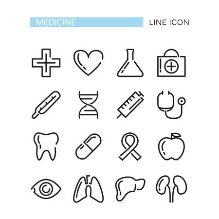 Medische Pictogrammen Set. Vector pictogrammen geïsoleerd op de witte achtergrond Vector Illustratie