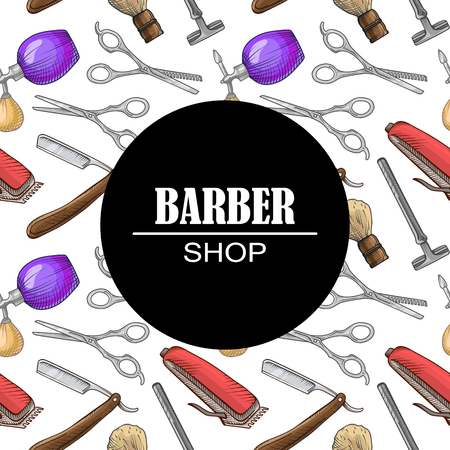 Composition of the set of icons for the Barber shop. Vector elements for your web design, in flat linear illustration style Иллюстрация