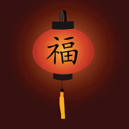 new year celebration: Illustration of a Chinese lantern. Illustration