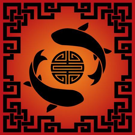 pez carpa: Koi rojo y negro de fondo de pescado carpa asi�tica tradicional