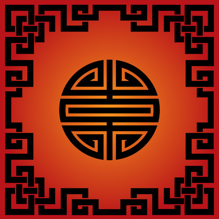 Traditional Chinese symbol red and black background