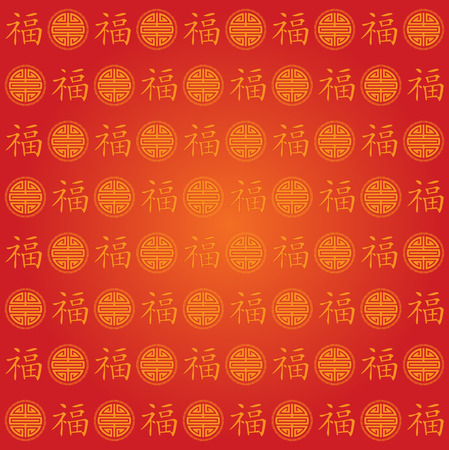 Traditional Chinese seamless wallpaper with symbol for luck Ilustração
