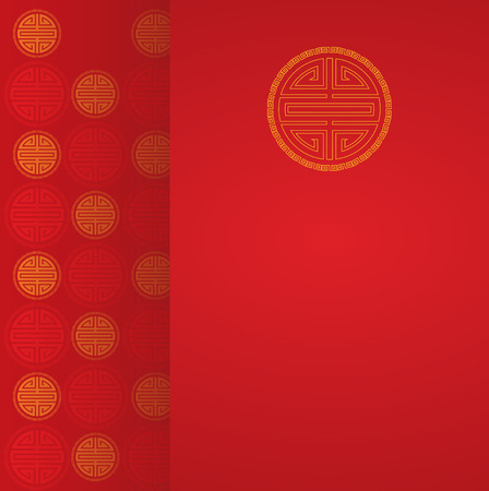 Chinese symbol red background with space for text Vectores