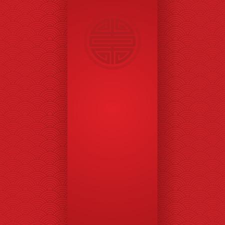 中国語波パターン赤の背景にテキスト用のスペース  イラスト・ベクター素材