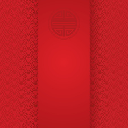 Chinese wave pattern red background with space for text