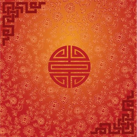 Chinese traditionele rode en gouden achtergrond met decoratieve elementen Stock Illustratie
