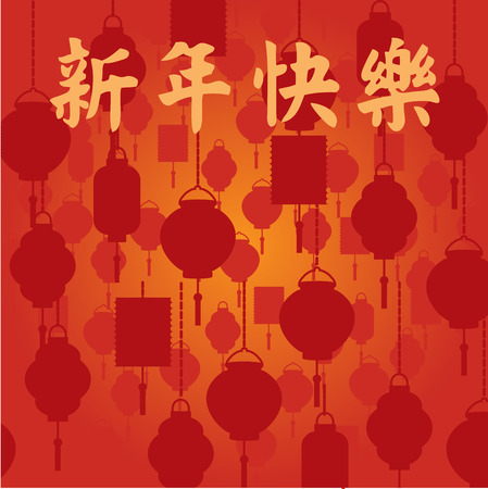 Chinese traditional hanging lanterns pattern background with the Chinese characters for Happy New Year