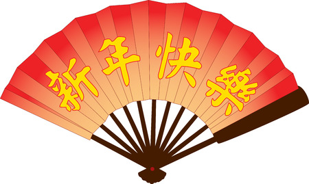 Traditional Asian red fan with Chinese symbols for Happy New Year