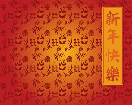 happy new year banner: Chinese traditional red bamboo and panda pattern background and banner with the Chinese characters for Happy New Year Illustration