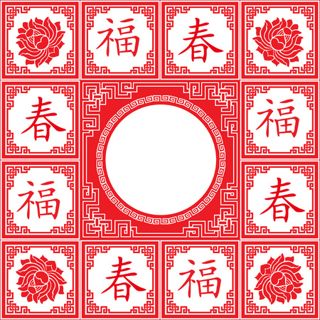 Traditional Chinese spring festival frame with lotus and symbol for spring and happiness and space for text