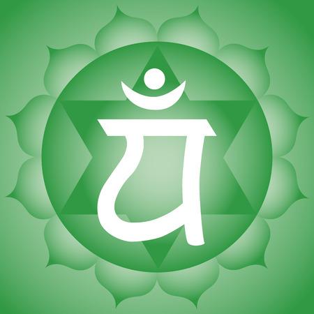 corazon: Anahata chakra corazón símbolo Vectores