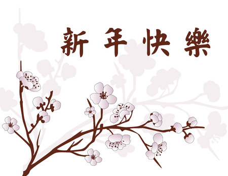 Traditional oriental cherry blossom design background with Chinese symbols for Happy New Year