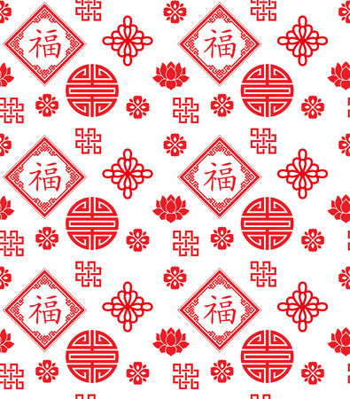 Chinese New Year traditional elements red and white seamless pattern with the character for happiness