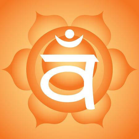 Swadhistana 仙骨チャクラ シンボル  イラスト・ベクター素材