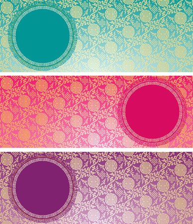 Set of vintage colorful traditional Chinese pattern background horizontal banners with round space for text