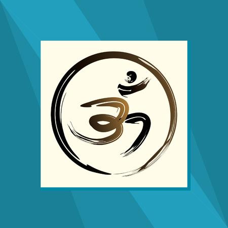 sanskrit: hindu religion symbol OM  Illustration
