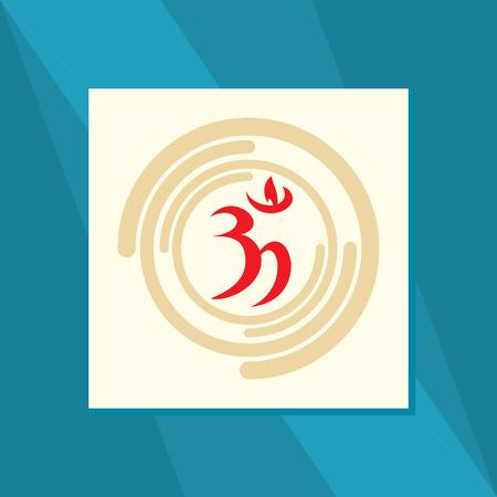 sanskrit: OM symbol vector Illustration