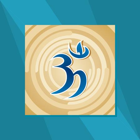 om symbol: OM symbol vector Illustration