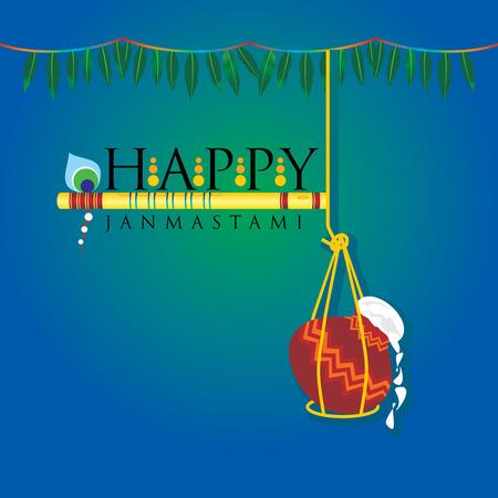 krishna: vecteur Janmashtami créative