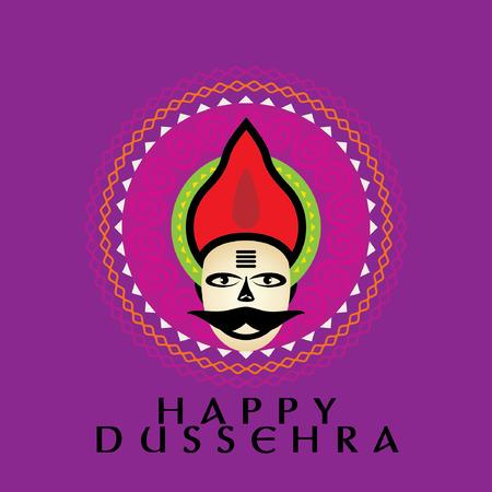 dashamukha: happy dussehra concept vector illustration