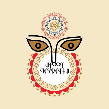 dashamukha: creative navratri festival concept vector illustration Illustration