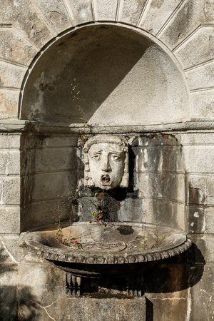 dried up: Stone sculpture fountain dried up
