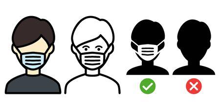 Face mask line vector icon set illustration material blue black white Stock Illustratie