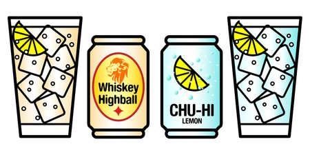Vector design illustration icon color of sake highball, shochu high, sour