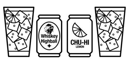 Vector design illustration icon black and white of sake highball, shochu high, sour