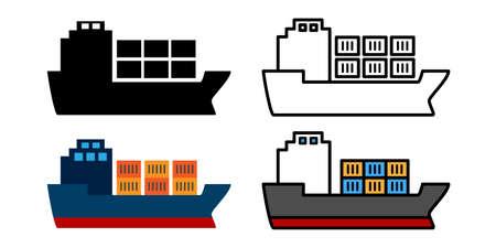 Cargo ship export import trade vector illustration icon black and white color Ilustração