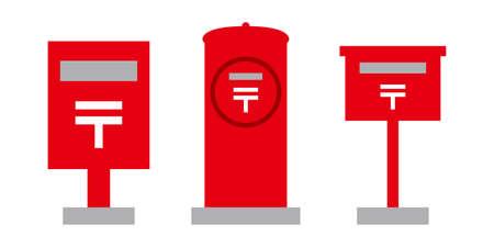 Post post office vector icon illustration design red set Ilustração